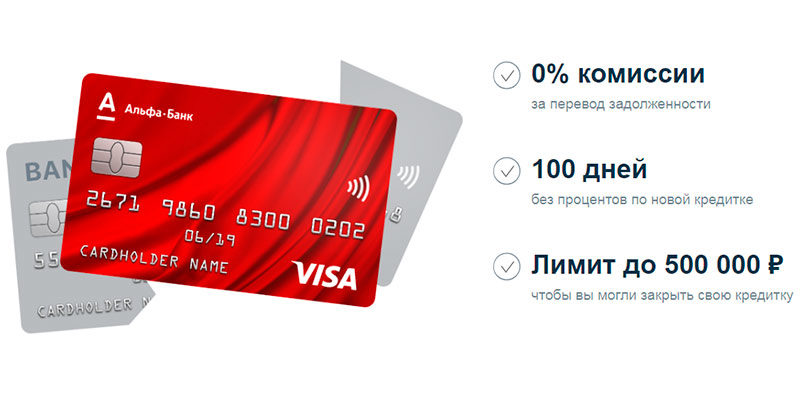 Credit one bank platinum visa credit score